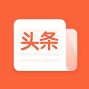全民头条app下载-全民头条手机版下载V2.4.15