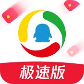 腾讯新闻极速版app下载-腾讯新闻极速版最新版下载V1.3.20