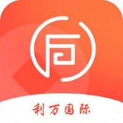 利万国际app下载-利万国际手机版下载V2.2.1