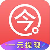 今日赚app下载-今日赚手机版下载V1.3.2.1