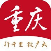 新重庆app下载-新重庆手机版下载V2.5.7