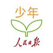 人民日报少年网app下载-人民日报少年网手机版下载V1.12
