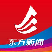 东方新闻app下载-东方新闻手机版下载V1.0.3
