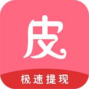 皮皮头条app下载-皮皮头条手机版下载V1.1.1