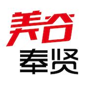 美谷奉贤app下载-美谷奉贤手机版下载V1.0.1