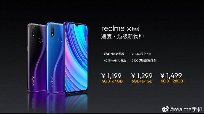 realmeX青春版和realmeX有什么不同 realmeX青春版和realmeX比照
