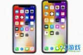 iPhone X Plus什么时候上市 传闻iPhone X Plus已认证