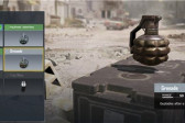 使命召唤战术装备怎么选 使命召唤杀伤性战术装备攻略