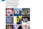 三星S10系列国行发布会几点开始 三星S10系列新品中国发布会直播时间及观看指南