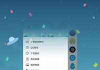 手机QQ玩一玩怎么找 手机QQ玩一玩有什么功能