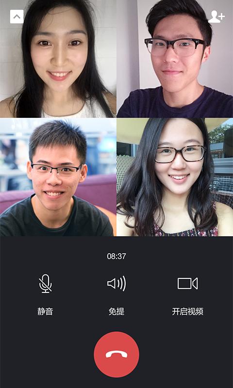 微信7.0.6版图1