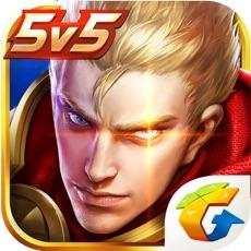 王者荣耀官方版下载-王者荣耀下载V1.46.1.4安卓最新版