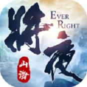 山海将夜传游戏下载-山海将夜传安卓下载V1.32.2