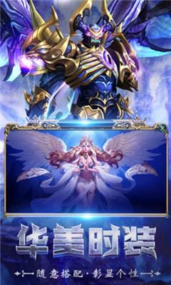 新时代战神界面截图预览
