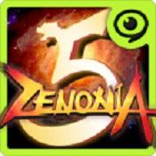 泽诺尼亚5中文版 V1.2.1