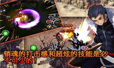 泽诺尼亚5中文版界面截图预览