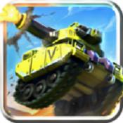 坦克破敌阵游戏下载-坦克破敌阵手机版下载V1.0.0