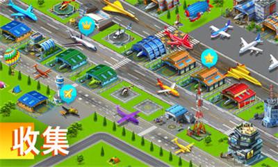 机场城市汉化版界面截图预览