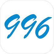 996的真实老板篇下载-996的真实老板篇游戏下载V1.1