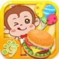 动物烹饪嘉年华最新版下载-动物烹饪嘉年华手游下载V1.0.2