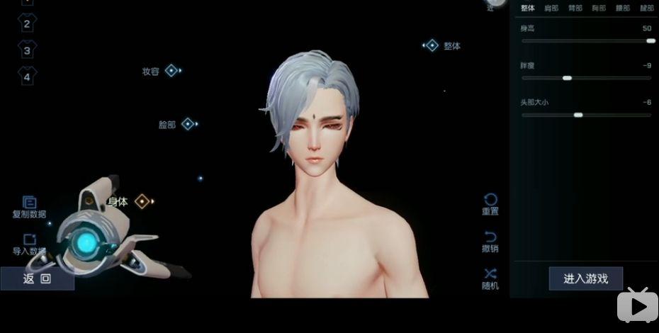 龙族想象抑郁魔鬼男孩子捏脸数据如何捏 龙族想象抑郁魔鬼男孩子捏脸数据教程视频