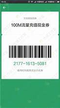 微信卡包退卡如何实际操作 微信卡包退卡删掉操作流程文图详细说明