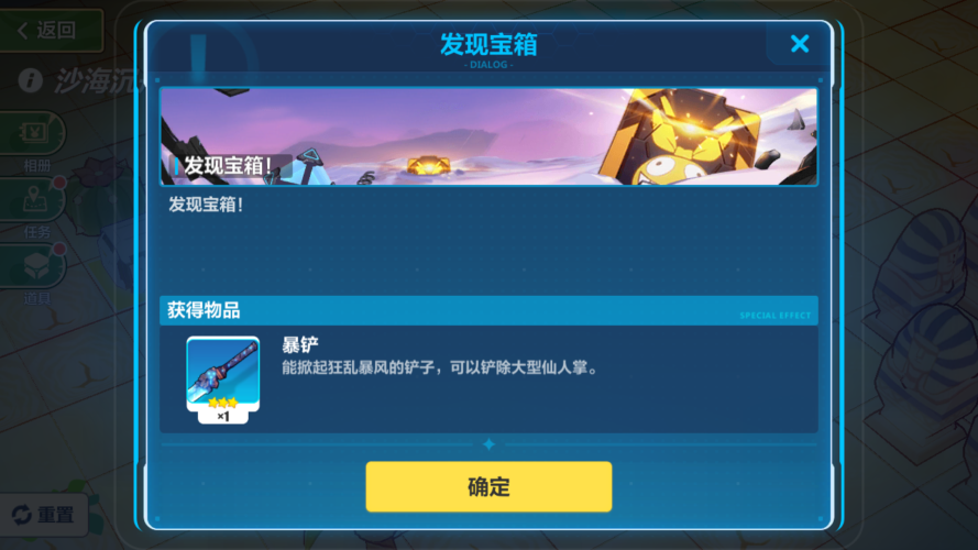 崩坏3沙海沉舟通關功略