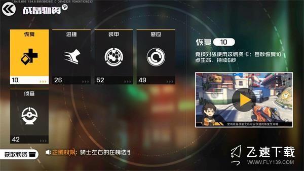 皇牌战土龙赵海龙玩法技巧