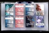 龙族幻想异闻八音盒物语怎么完成 龙族幻想八音盒物语异闻完成攻略