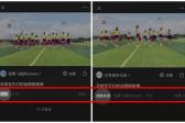 微信原创视频声明是什么 微信视频原创声明功能怎么使用设置