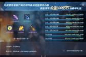 龙族幻想下载慢怎么办 龙族幻想高速下载方法