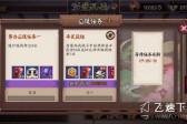 阴阳师为崽而战盛夏之约准备攻略 阴阳师为崽而战盛夏之约玩法推荐
