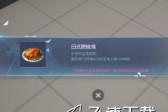龙族幻想日式照烧鸡怎么做 龙族幻想自研料理日式照烧鸡配方及制作方法