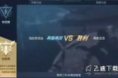 龙族幻想社团竞赛跨服赛怎么玩 龙族幻想社团竞赛跨服赛玩法介绍