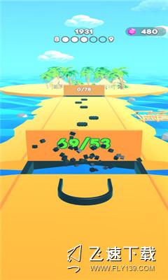 BeachClean界面截图预览