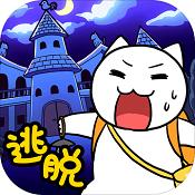 白猫大冒险2 V1.4.1