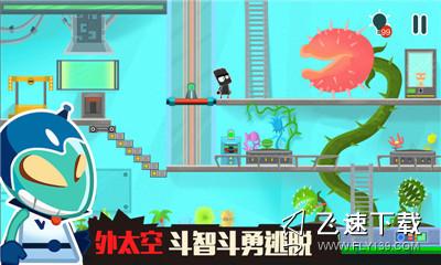 小黑的宝藏2破解版界面截图预览