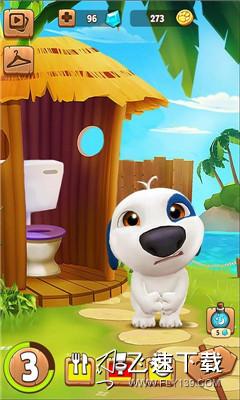 我的汉克狗2