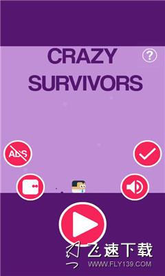 CrazySurvivors界面截图预览