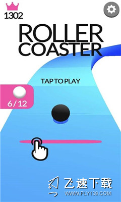 RollerCoaster界面截图预览