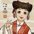 江南百景图 V1.0