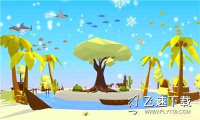 放松的水下花园(NoahAqua)界面截图预览