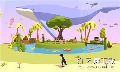 放松的水下花园(NoahAqua)