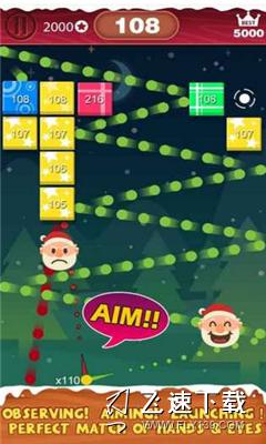 圣诞打砖块界面截图预览