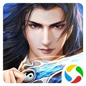 蜀山剑诀手游下载-蜀山剑诀游戏下载V50.6.0