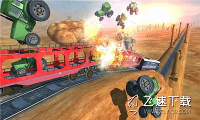 铁路运输3D界面截图预览