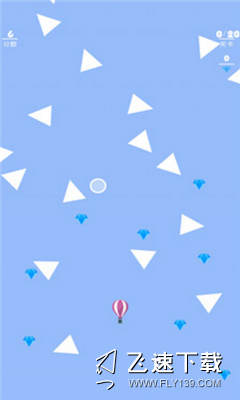 放飞热气球