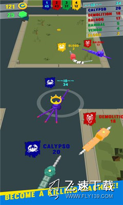 SwordFish3D界面截图预览