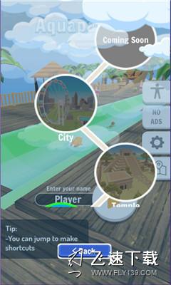 Aquapark.io安卓版界面截图预览