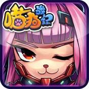 超级飞猫 V1.0.2
